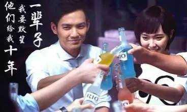GYL张萌老公 人为什么要喝酒