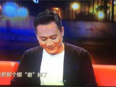 金星秀刘烨和他媳妇 刘烨上金星秀被问谢娜满脸羞涩