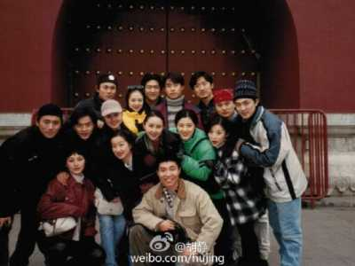 中戏96明星班张彤 中戏96级表演系名单章子怡刘烨同学