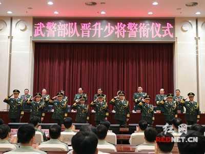 武警总司令兵变北京 北京武警总队领导班子